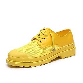 voordelige Dames Oxfords-Dames Oxfords Comfort schoenen Lage hak PU Informeel Zomer Wit / Zwart / Geel
