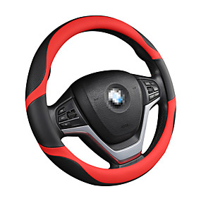 levne 50%OFF-auto volant kryt karbonové módní módní muž a žena čtyři sezóny gm auto / černá / fialová / červená / béžová / šedá / kryty řízení / pravé kůže 38cm \ t