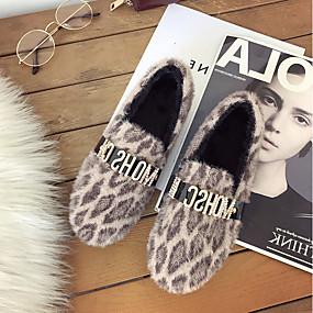 voordelige Damesschoenen met platte hak-Dames Platte schoenen Platte hak Ronde Teen Suède Informeel Winter Zwart / Grijs / Geel