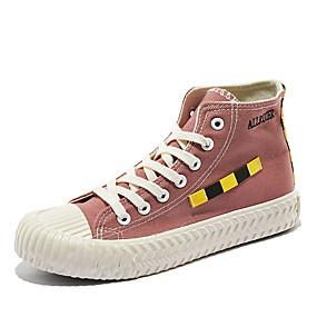 voordelige Damessneakers-Dames Sneakers Platte hak Ronde Teen Canvas Informeel / minimalisme Lente zomer / Herfst winter Zwart / Geel / Koffie