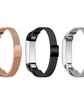 رخيصةأون عصابات Smartwatch-حزام إلى Fitbit Alta فيتبيت عقدة ميلانزية ستانلس ستيل شريط المعصم