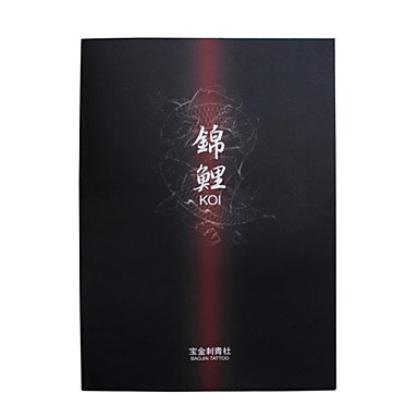 koi Musterbuch für Tattoo-Kunst