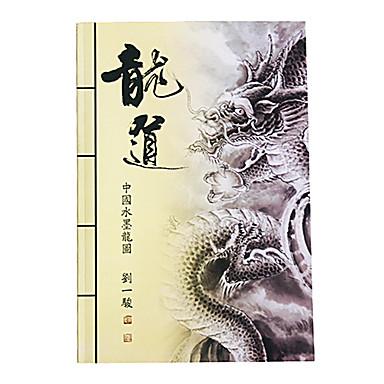 Dragon Tattoo Pattern Book
