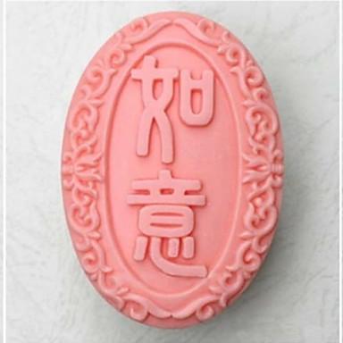 κινέζικο ευσεβείς εργαλεία διακόσμηση σε σχήμα κέικ φοντάν κέικ μούχλα σιλικόνης σοκολάτα, l9.6cm * w7cm * h3.2cm