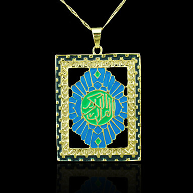 18K Real Gold Plated Allah Muslim Color Pendant Necklace