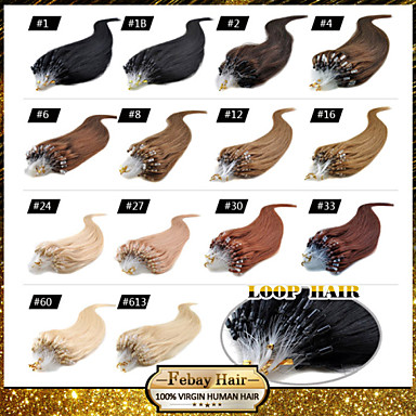 16 «-24» 100stands χάντρες δαχτυλίδι μικρο βρόχο επεκτάσεις ανθρώπινα μαλλιών χρώμα # 02 σκούρο καφέ