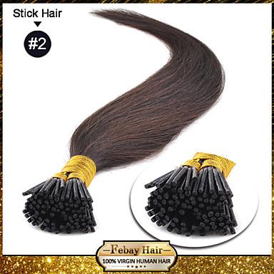 Έχω άκρη τα μαλλιά επεκτάσεις σκούρο καφέ (2 #)