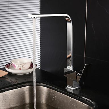 Suvremena Bar / Prep Središnje pozicionirane Okretljive slavine Keramičke ventila Jedan Ručka jedna rupa Chrome , Kuhinja pipa