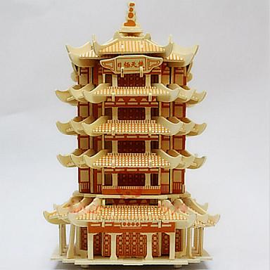 직소 퍼즐 3D퍼즐 나무 퍼즐 빌딩 블록 DIY 장난감 중국건축물 나무