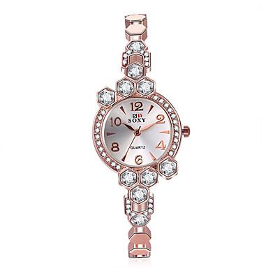 Damen Armband-Uhr Modeuhr Quartz Wasserdicht Legierung Band Elegant Rotgold