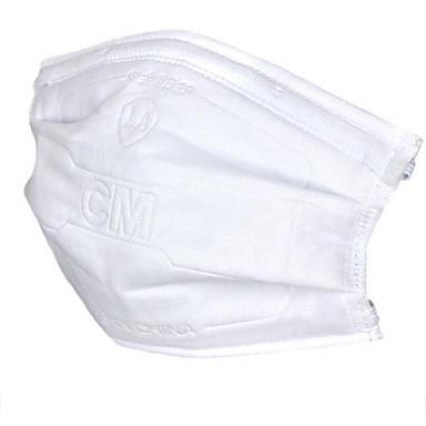 cm 2003 coton masques masques en tissu de poussière