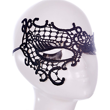 1pc Kant Holiday Decorations Party Masks Modieus Cool