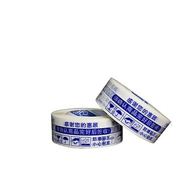 blauw op witte tape breedte van 2,5 cm dikte 4,4 hoge viscositeit afdichtingsband (deel 2 a)