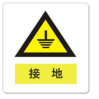 segurança solo auditorias sinalização de identificação placa de identificação do cartão prompt de comprar um pacote de dois maços por