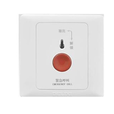 Delixi Bedraad Others SOS emergency call button alarm switch Ivoor