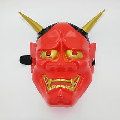 1pc halloween máscara festa a fantasia