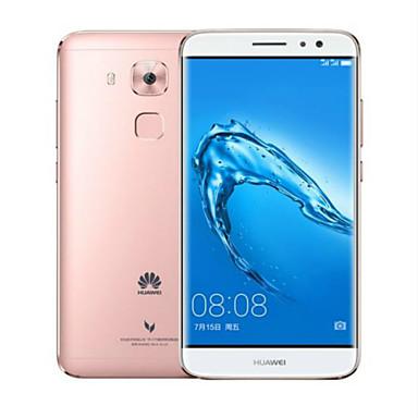 Huawei HUAWEI Maimang 5 5.1-5.5 5.5 インチ 4Gスマートフォン ( 4GB + 64GB 16MP クアルコムスナップドラゴン625 3340mAh mAh )