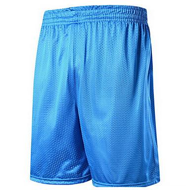 男性用 半袖 バスケットボール ランニング パンツ トレーナー バギーショーツ 高通気性 モイスチャーコントロール 快適
