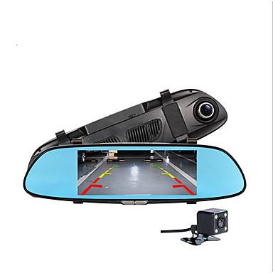 w01 full hd 1920 x 1080 auto dvr weiter winkel 7 zoll autokamera mit g sensor parkmodus. Black Bedroom Furniture Sets. Home Design Ideas