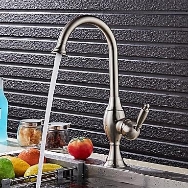 Torneira de Cozinha - Moderna / Arte Deco / Retro / Modern Níquel Escovado bico padrão Pia / Monocomando e Uma Abertura