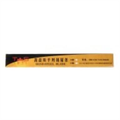 Východní průmyslová uhlíková ocel _ s pilovým kotoučem 1,8 mm hrubý zub krabice cena / 1 krabice