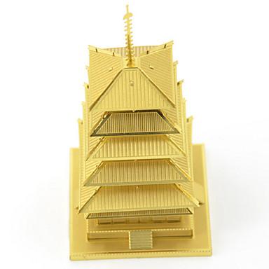 3D - Puzzle Modellbausätze Spielzeuge Architektur Metal Unisex Stücke
