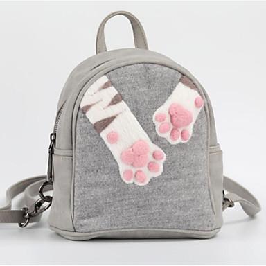 Naisten Kassit PU Backpack varten Kausaliteetti Kaikki vuodenajat Harmaa Vaaleanpunainen