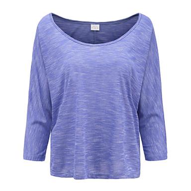 Dame T-skjorte til jogging Fitness, Løping & Yoga Fort Tørring Genser til Yoga & Danse Sko Trening & Fitness Løstsittende Hvit Grå