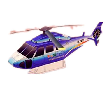 3D Puzzles Paper Craft Square Plane / Aircraft Helicopter 3D DIY Hard Card Paper Cartoon Helicopter Unisex Gift