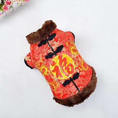 Hund Weste Hundekleidung Stickerei Gelb Rot Blau Baumwolle Kostüm Für Haustiere Herrn Damen Neujahr