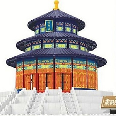 voordelige 3D-puzzels-WAN GE Bouwblokken Modelbouwsets Beroemd gebouw Chinese architectuur tempel van de Hemel Fun & Whimsical Speeltjes Geschenk