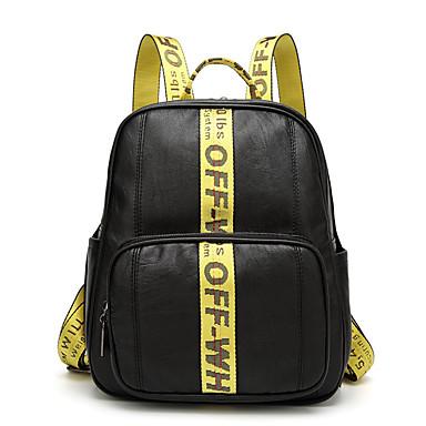 للنساء أكياس كل الفصول PU حقيبة ظهر إلى فضفاض وردي بلاشيهغ أصفر