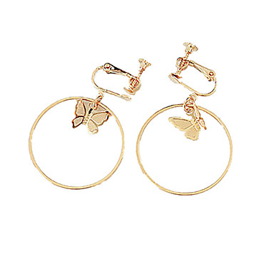 Γυναικεία Σκουλαρίκια με Κλιπ Σκουλαρίκια Πεταλούδα κυρίες Εξατομικευόμενο  Μοντέρνα Κοσμήματα Χρυσό   Ασημί Για Καθημερινά Causal 3d7c60854f6