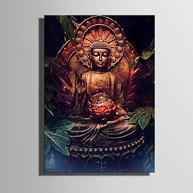 Boyama Haddelenmiş Kanvas Tablolar - Din & Maneviyat Klasik