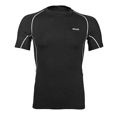 Arsuxeo בגדי ריקוד גברים שרוולים קצרים חולצת ג'רסי לרכיבה - אפור כחול שחור/אדום שחור + כסף ירוק בהיר אופניים ג'רזי, ייבוש מהיר, נושם