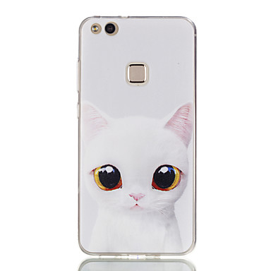 Pouzdro Uyumluluk Huawei Honor 7 / Huawei P9 Lite / Huawei Honor 5C P10 Lite / P8 Lite (2017) Ultra İnce / Temalı Arka Kapak Kedi Yumuşak TPU için P10 Lite / P10 / Huawei P9 Lite
