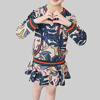 שמלה חוטי זהורית אביב סתיו שרוול ארוך יומי ליציאה פסים דפוס הילדה של חמוד סגנון רחוב בז'