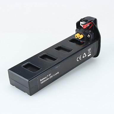MJX b2w 1pc סוללה פלסטיק