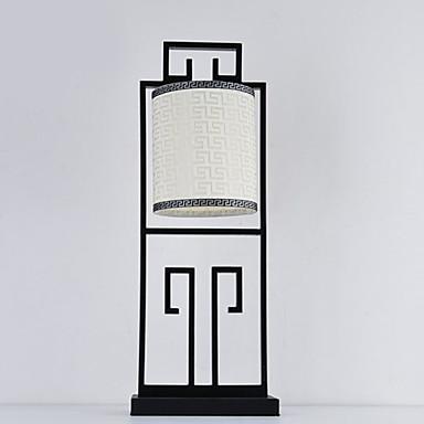 Rustykalny Dekoracyjna Lampa stołowa Na Metal Czarny