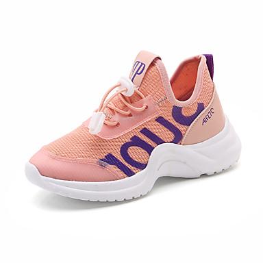 Fete Pantofi Tul / PU Primavara vara Confortabili Adidași Plimbare pentru Adolescent Alb / Negru / Roz