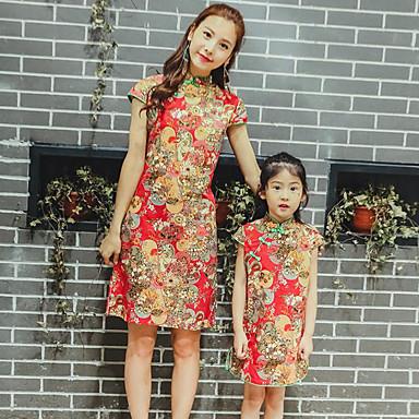Odrasli / Djeca Mama i mene Vintage Izlasci Cvjetni print Kratkih rukava Haljina