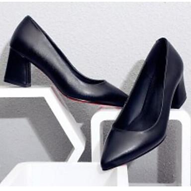 Chaussures Chaussures Bottier Confort Talons Talon Basique 06795889 Printemps à Automne Noir Cuir Escarpin Femme Nappa HAfqd8xHw