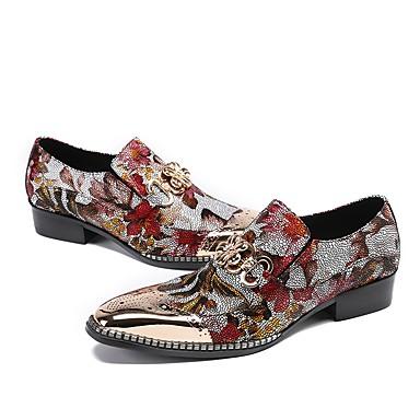 povoljno Muške oksfordice-Muškarci Mekana koža Jesen zima Inovativne cipele Oksfordice White / Yellow / Vjenčanje / Zabava i večer