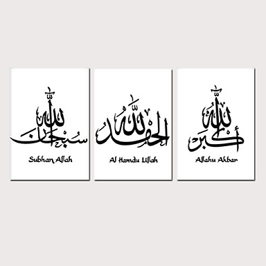 cheap Prints-Print Stretched Canvas Prints - Religious Modern Three Panels Art Prints