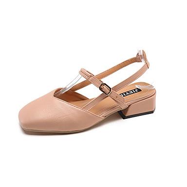 Žene Sandale Kockasta potpetica Trg Toe PU Ljeto Pink / Bež