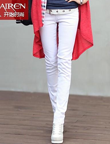 beyaz streç kot ayak muairen®women'korean versiyonu