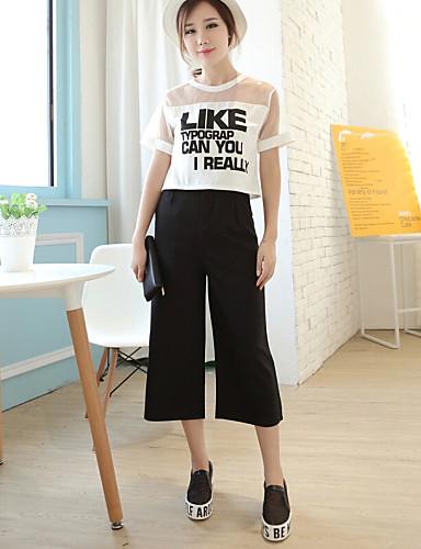 Bayanlar Günlük Salaş Pamuk Karışımlar Mikro-Esnek Bayanlar Pantolon
