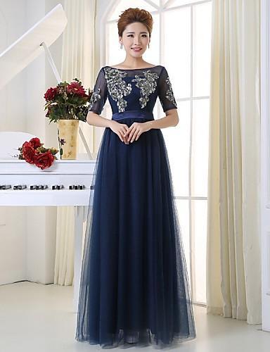 Vestido de noite formal - elegante bainha / coluna com piso de comprimento chiffon com apliques beading lantejoulas