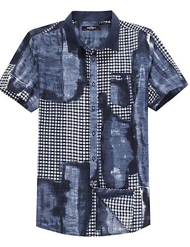 שבעה Brand® גברים צווארון חולצה קצר חולצה וחולצה חום-704A356651