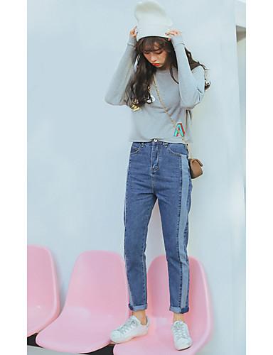 Damen Sexy Mittlere Hüfthöhe Micro-elastisch Jeans Gerade Hose,Ripped einfarbig